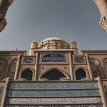 The Grey Mosque in Iraq