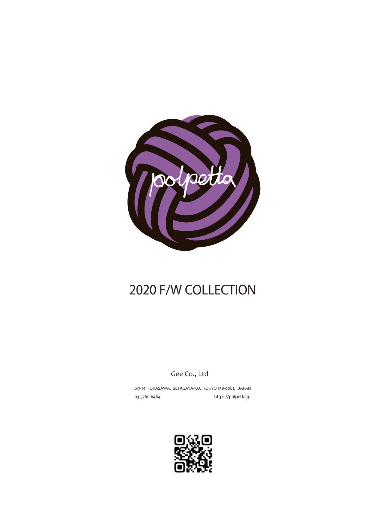 20FW-1