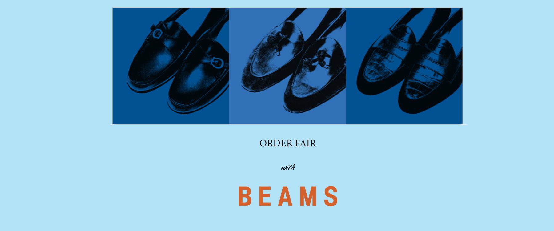 BEAMS-ORDER_2